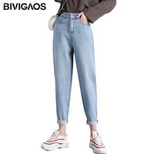 BIVIGAOS Новые повседневные модные джинсы джинсовые шаровары рваные с высокой талией тонкие свободные Джинсы бойфренда для женщин весна осень Женщин-брюки