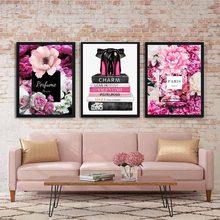 Модный Парижский парфюм, цветок, книга, сумочка, скандинавские плакаты и принты, настенное искусство, Картина на холсте, настенные картины д...