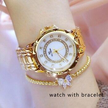 gold-add-bracelet