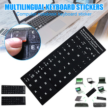 Stickers with Black Background And White Lettering D6 Replacement Matte Universal Hot