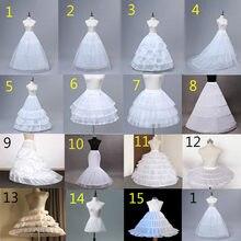 Jieruize casamento petticoat crinoline deslizamento underskirt vestido curto cosplay petticoat