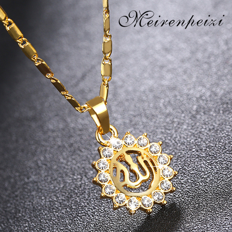God Allah Sun Arabic Women Gold Muslim Islamic Charm Pendant Necklace Jewelry Ramadan Gift
