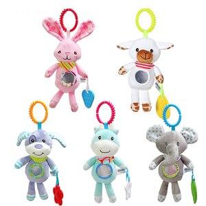 Детские погремушки мобильные игрушки для малышей игрушка висящая над кроватью для новорожденных мягкая кровать колокольчик животное музы...
