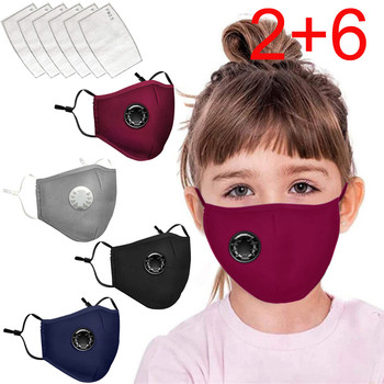 Child Reusable Dustproof Mask Dust Mask Cotton Face Mask Cover Black Dark Red Gray Navy Pollution Protective Respirator image