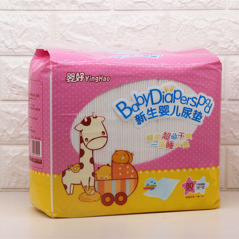 Baby Good Newborn Baby Urine Pad Disposable Urine Pad Baby Supplies Perurage Care Mattress 80 Pieces Ultra-thin Wholesale