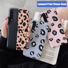 Retro Leopard Print Phone Case For Huawei P30 Pro P20 Pro Lite Luxury Soft IMD Shockproof Back Cover For Mate 20 Pro Nova 4 Case gp72 6qf leopard pro 273ru