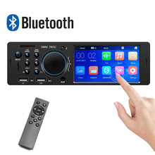 Reproductor MP5 de Audio y vídeo con Bluetooth, 1 Din, 4,1 \