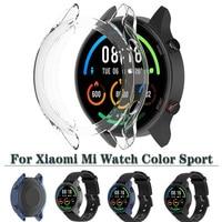 Funda protectora de silicona a prueba de golpes para Xiaomi Mi Watch, carcasa de TPU suave a prueba de golpes, Color