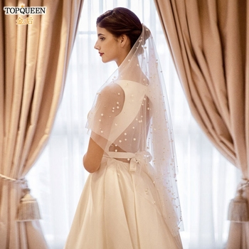 TOPQUEEN V13 Royal Pearl Bridal Veil Elbow Length 1.6M one Layer  Ivory Short Wedding