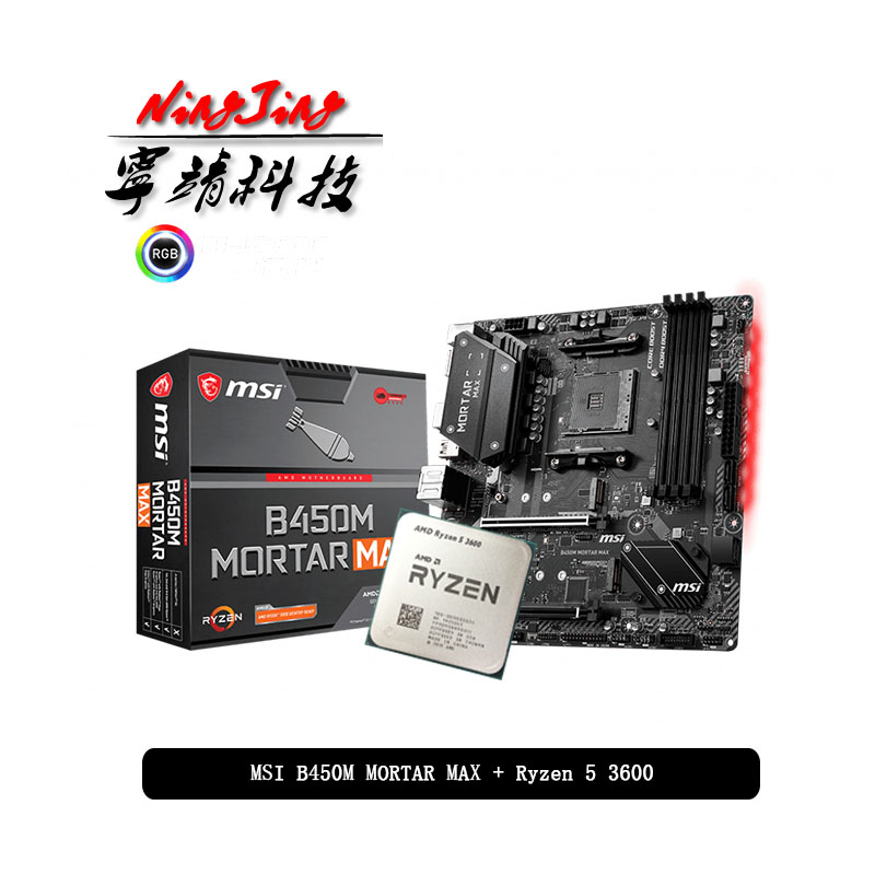 Amd ryzen 5 3600 r5 3600 cpu + msi b450m morteiro max placa-mãe terno soquete am4 cpu + motherbaord terno sem refrigerador