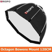 TRIOPO 120cm Octagon Softbox dyfuzor reflektor w/Bowens góra podświetlana tablica do fotografii Studio światło stroboskopowe akcesoria oświetleniowe
