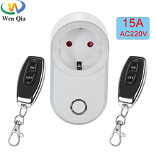 Wireless Remote Control Switch Electric Socket EU FR Universal Plug 433 Mhz 220v Smart Switch 15A Electrical Outlets For Light