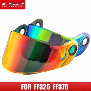 Image 1 - מקורי LS2 קסדת מגן עבור LS2 FF370 moto rcycle קסדה 4 צבעים עדשה עבור LS2 FF394 FF386 FF325 Flip עד moto קסדת Glsses
