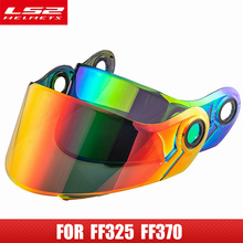 Original LS2 helmet visor for LS2 FF370 motorcycle helmet 4 Colors lens For LS2 FF394 FF386 FF325 Flip up moto helmet Glsses
