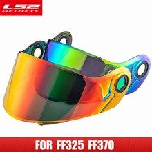 Viseira de capacete ls2 original, para ls2 ff370, capacete de moto, lente de 4 cores para ls2 ff394 ff386 ff325, flip up glsses do capacete do moto