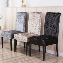 Chair-Covers Seat-Case Stretch Velvet Dining-Room Shiny-Fabric Universal-Size Cheap