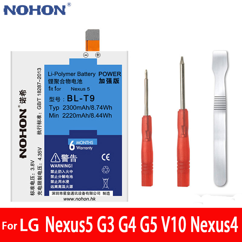 NOHON Original <font><b>Battery</b></font> For <font><b>LG</b></font> G3 G4 G5 V10 BL-T5 BL-T9 Google Nexus <font><b>4</b></font> 5 BL-53YH BL-51YF BL-42D1F Replace Mobile Phone Bateria image