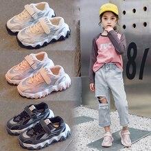 Zapatillas de deporte para niños y niñas, zapatos de moda para niños, deportivas reflectantes de malla para niños, zapatillas de correr onduladas, zapato informal para chica, 2020