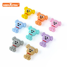 Keep&grow 10Pcs Dog Silicone Beads Baby Products Teething To