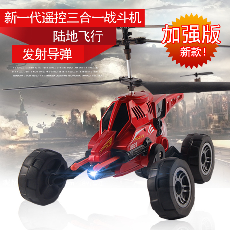 You Di U821 Air Dual Purpose Remote Control Aircraft Multi-functional Remote Control Car Helicopter Model Toy