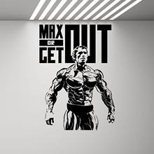 Arnold Schwarzenegger Crossfit Fitness Club Vinyl Wall Sticker Barbell Workout Muscle Fitness Fan Art Deco Wallpaper Decal Gift