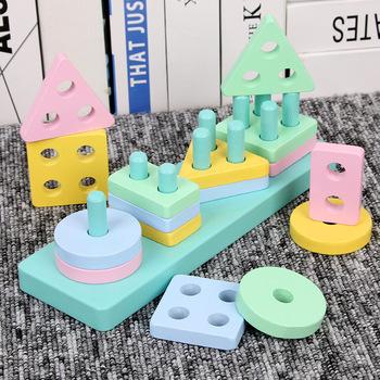 Drewniane zabawki Montessori Rainbow bloki figury geometryczne pasujące zabawki dzieciak zabawka edukacyjna dziecko graficzne Macarons drewniane bloczki tanie i dobre opinie FNAF CN (pochodzenie) Drewna 8 ~ 13 Lat 14Y 5-7 lat 2-4 lat Dorośli Zwierzęta i Natura Montessori toys