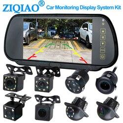 ZIQIAO 7 Cal LCD podgląd widoku z tyłu Monitor systemu z TFT LCD Monitor lustrzany dynamiczna linia prowadząca kamera cofania opcjonalnie Monitory samochodowe Samochody i motocykle -