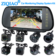Car-Reverse-Rear-View-Monitor-System Mirror Monitor Camera Truck Parking-Backup 7inch