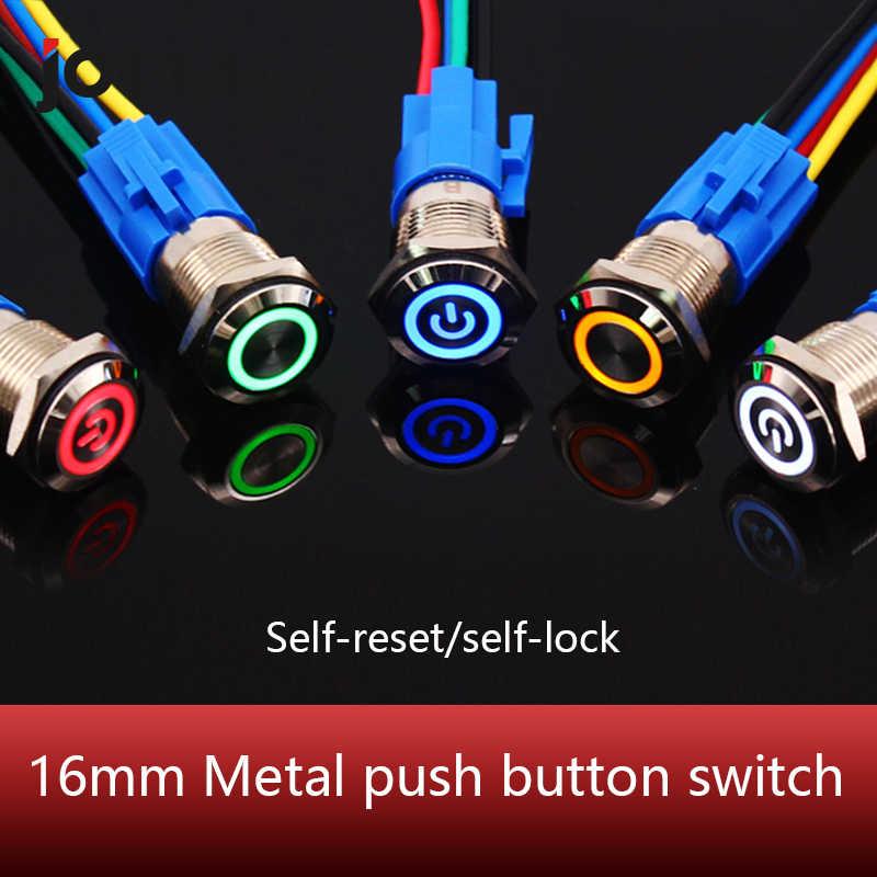 16mm מתכת לדחוף כפתור מתג טבעת מנורת כוח סמל כפתור עמיד למים LED אור עצמי נעילה עצמי איפוס כפתור 1NO1NC