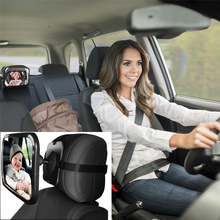 Car Safety Seat Mirror View Back Baby Car Safety Rearview Kids Mirror Baby Child Infant Adjustable Basket Mirror babysing multi function baby safety car seat portable baby sleeping basket infant cradle for 0 15 months kids