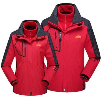 COUPLES Outdoor Raincoat Jacket Two-Piece Set Outdoor Raincoat Jacket Two-Piece Set