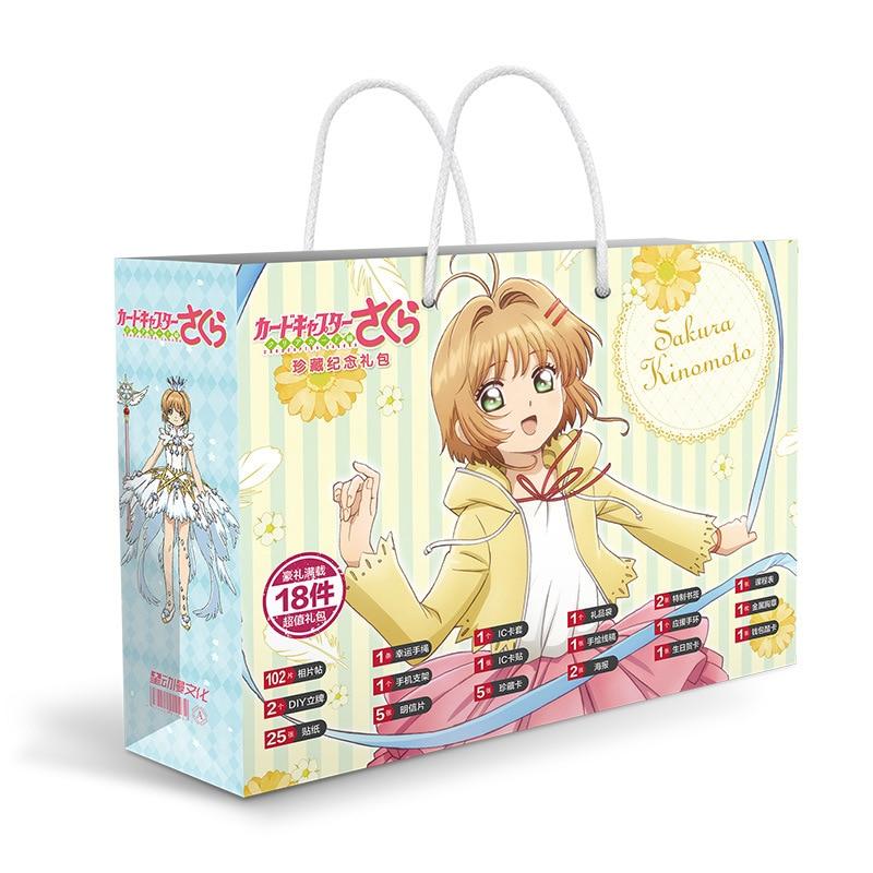 Anime Lucky Bag Gift Bag Cardcaptor Sakura Collection Bag Toy Include Postcard Poster Badge Stickers Bookmark Sleeves Gift