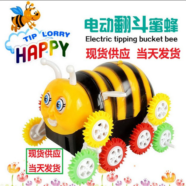 Electric Toy Car Small Bee Dump Truck Piggy Automatic Flipping CHILDREN'S Electric Car Stall Toy Hot Selling