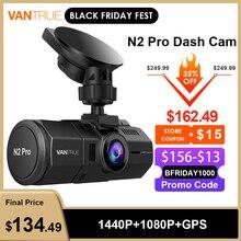 Vantrue N2プロ車デュアルダッシュカムhd 1080車dvrビデオレコーダーダッシュカメラ1440 1080pナイトビジョンgps wdr駐車モードdashcam