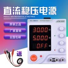 цена на 30V5A adjustable power digital display regulated DC power supply 15V5A60V100V3A constant current DC power supply