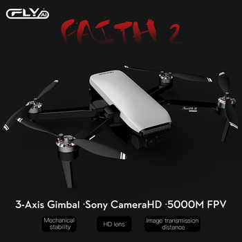WLRC Faith 2 GPS Drone 4k Profesional 3-Axis Gimbal EIS Camera Quadcopter 35mins Flight Time 5KM FPV Transmission for New User 2