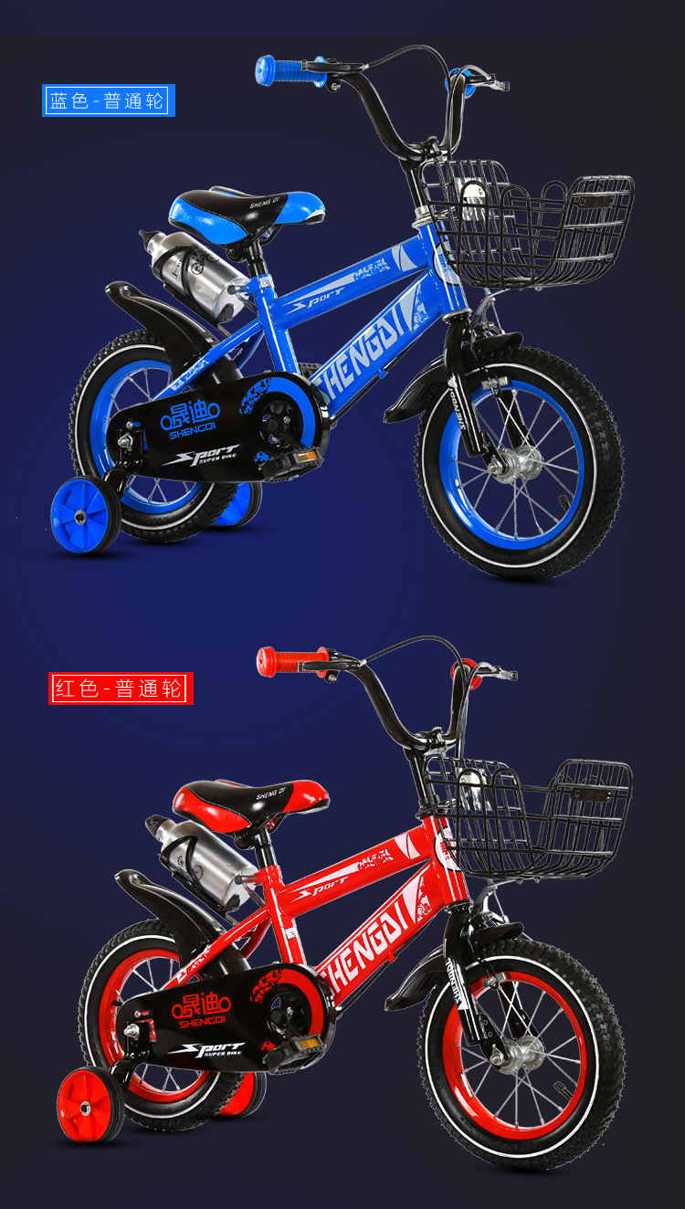 H71202eb7d5f348e48e0a2a8eec0595c9H Children's bicycle 12 inch girl baby bicycle 2-4 years old child girl baby carriage