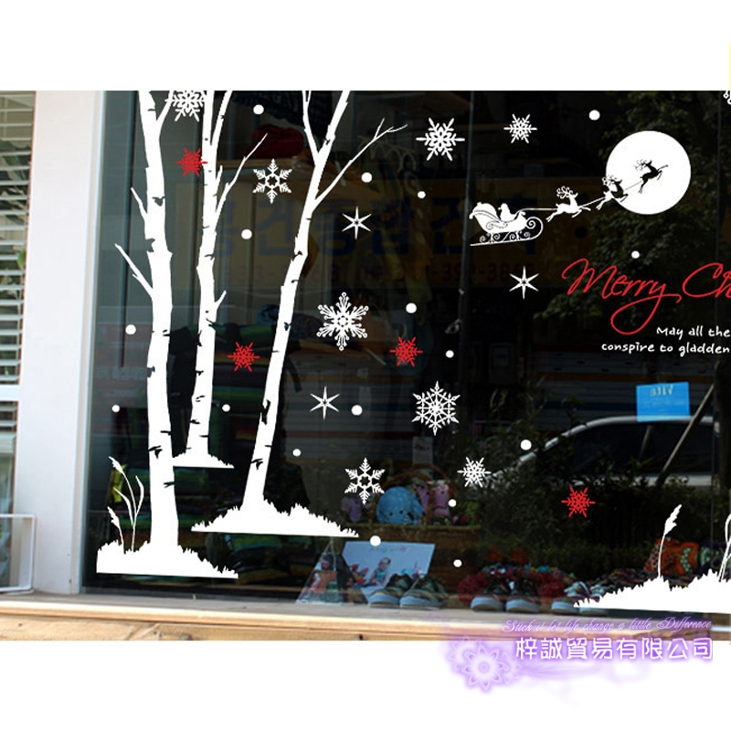 Grand autocollant de noël X mas décalcomanie affiches vinyle stickers muraux décor Mural verre boutique fenêtre décoration de la maison - 5