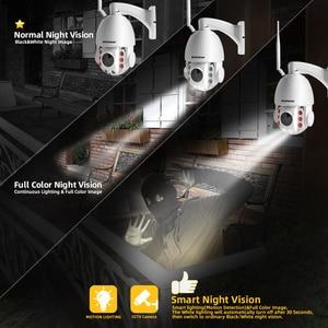Image 4 - 20X التكبير 1080P 5MP واي فاي PTZ IP كاميرا في الهواء الطلق 2 طريقة الصوت مقاوم للماء IP66 كامل اللون للرؤية الليلية الأمن كاميرا تلفزيونات الدوائر المغلقة P2P CamHi