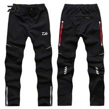 Daiwa зимние уличные водонепроницаемые брюки мужские плюс бархатные утолщенные походные брюки теплые велосипедные спортивные брюки черные против морщин