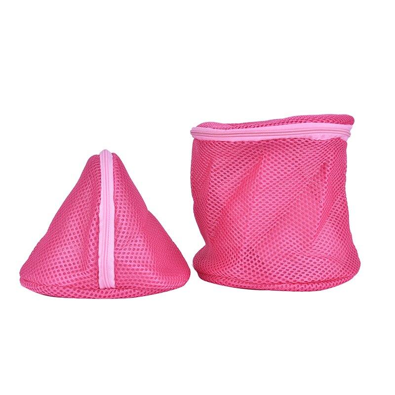 1pcs Underwear Bra Laundry Mesh Wash Basket Net Zipper Bag Underwear Organizer Washing Bag