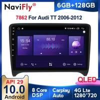 Radio multimedia con GPS para coche, radio con Android 10, 6 + 128G, QLED, estéreo, 2 Din, 2 Din, BT, para Audi TT, MK2, 8J, 2007-2013