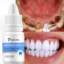 Отбеливающая Сыворотка для зубов, эффективное удаление пятен от зубного налета, сыворотка для чистки зубов, стоматологический инструмент, ...
