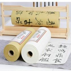 Carta di Riso cinese Calligrafia Scrittura Half-Rotolo di Carta Xuan con Riso Maturo Griglie Pittura Cinese Xuan Carta Forniture 0.4*100m