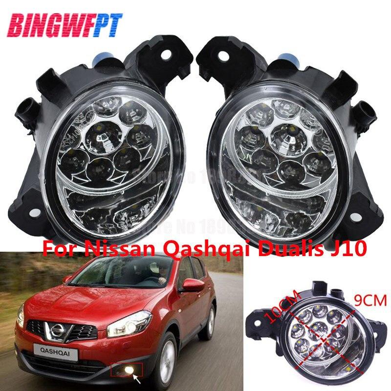 2pcs/lot Car Styling LED Fog Lights For N-issan Altima 2006-2017 H11 12V Fog Head Lamp For N-issan Qashqai Dualis J10 2007-2013
