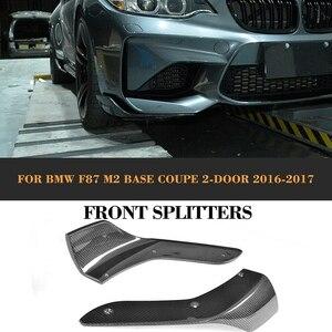 Image 5 - ممتص صدمات أمامي من ألياف الكربون شفة cupsuites اللوحات وينكليتس لسيارات BMW 2 Series F87 M2 Base كوبيه 2 Door 2016 2018