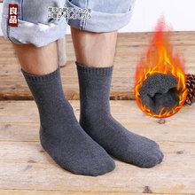 20 шт = 10 пар плотные Для мужчин из овечьей шерсти носки Полотенца