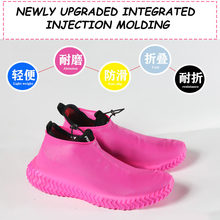 Rubber Covers Waterproof Shoe Cover Sleeve Rain Prevention In Rainy Days Non-Slip Thickening And Wear Resistance Adult Silicone