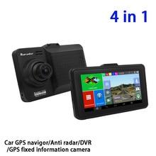 Karadar 4 ใน 1 รถ GPS เครื่องตรวจจับเรดาร์ Navigation 1080P DVR Dash CAM Android RAM512 8GFlash WIFI FM BT ในตัวกล้อง