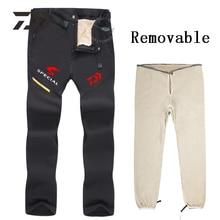 Daiwa Gore-Tex брюки водонепроницаемые быстросохнущие теплые дышащие ветрозащитные плотные походные брюки съемные двухсекционные флисовые брюки